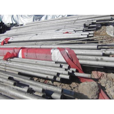 供应310S耐高温不锈钢管 2520不锈钢管现货022-26836933