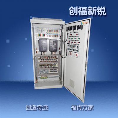 创福新锐电器厂家专业加工定制 11kw、30kw、一控一变频控制柜,低压成套配电柜配电箱