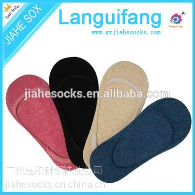 供应隐形袜子,纯棉船袜