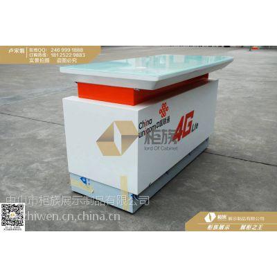 供应杭州联通业务受理台定制_业务受理台厂家厂价分享