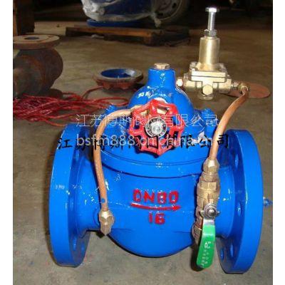 供应400X-16C流量控制阀 DN50-300