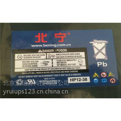 承德北宁蓄电池DFS600一级代理