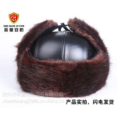 防寒安全帽销售 批发与采购