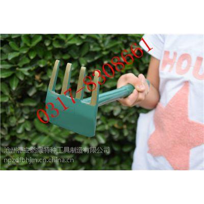 防爆除尘耙子(铝青铜/铍青铜)清污耙子,四齿铜耙,带齿无火花耙子工具