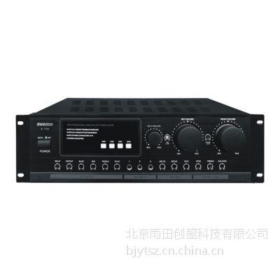 SK功放 S-779 卡包功放 娱乐功放 舞台功放 功放机 功率放大器