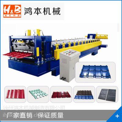 供应彩钢瓦生产线