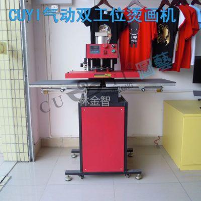 供应气动烫画机 双工位烫画机 气动热转印机 全自动烫画设备