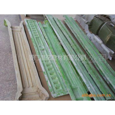 供应树脂模具 窗套,罗马柱,艺术围栏模具