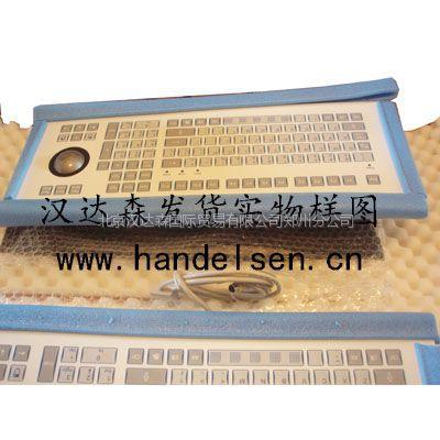 供应德国InduKey键盘 鼠标 AMHE 132S RA 4