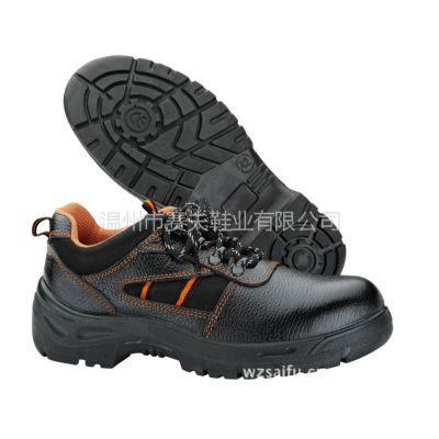 供应CE认证S1P标准 SF822劳保鞋