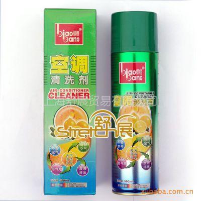 供应标榜汽车空调清洗剂\车用空调管道清洁剂 空调泡沫清洗剂500ml