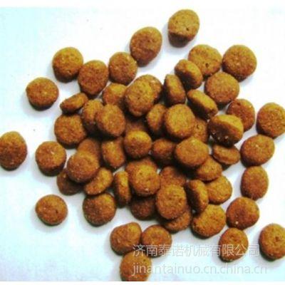 供应小型宠物食品加工机械(TN65-III)