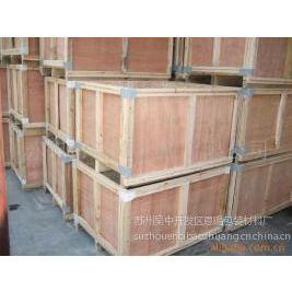 供应出口木箱报价 苏州出口木箱要求 苏州出口木箱材料