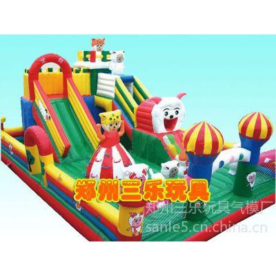 供应快乐羊村大本营充气城堡,天津充气大滑梯优惠活动进行中