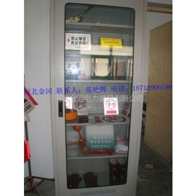 供应智能安全工具柜|安全工具柜生产厂家直销