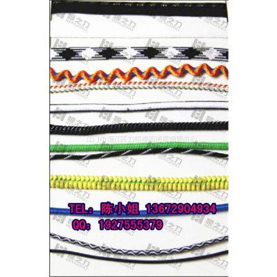 供应广东织带 花边织带 平纹织带 汽车织带 涤纶织带 尼龙织带  织带厂