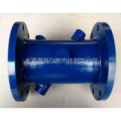 供应精铸超声波基表 表体 不锈钢 碳钢 DN50-DN500
