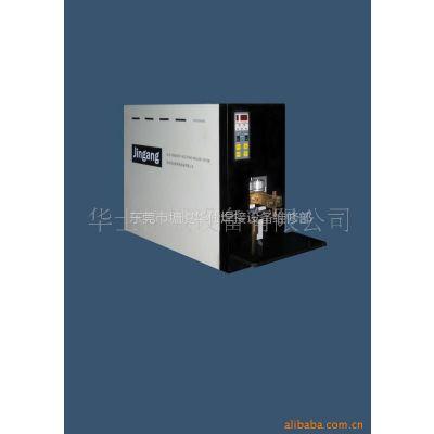 供应储能点焊机;点焊机;220V点焊机;储能机