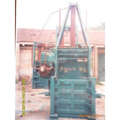 供应YD-110型 废棉  落地棉  废纺织纤维  纺织废料  液压打包机