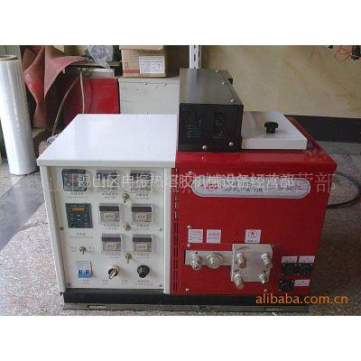 供应热熔胶机,全自动热熔胶机