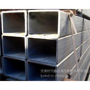 供应销售大厂家A335P22合金管   38*9.14   联系方式:13820733885