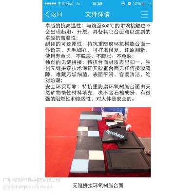 2015北京科学仪器及实验室设备展会