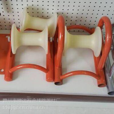 供应地缆放线滑轮 平地放线滑轮 铁板滑轮