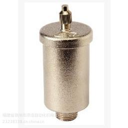 台湾东光-鍛造自动排气阀FIG.516