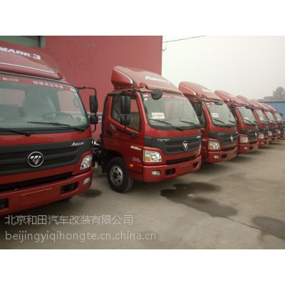 北京国五4.2米欧马可箱车促销