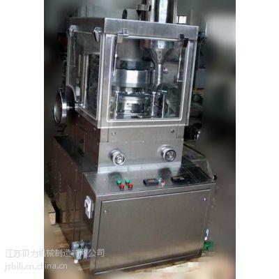 厂家直销ZP15型旋转式压片机【品质保证】