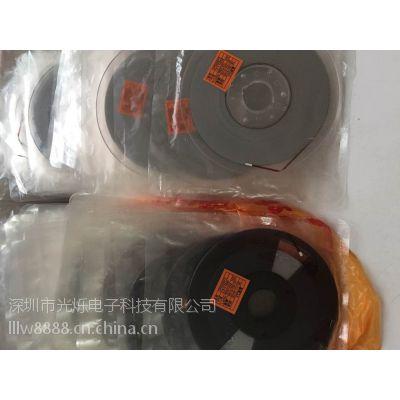 回收ACF胶AC-896C