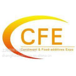 2017中国调味品机械展
