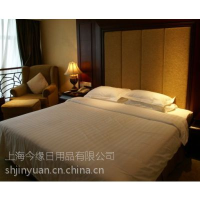 酒店床上用品,上海连锁酒店,上海星级酒店,自产自销酒店床上用品,床单,被套,枕套,枕芯,被芯