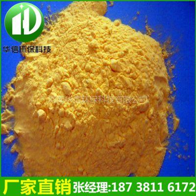 长期销售 工业水处理药剂聚合硫酸铝 白色聚合硫酸铝水处理药剂