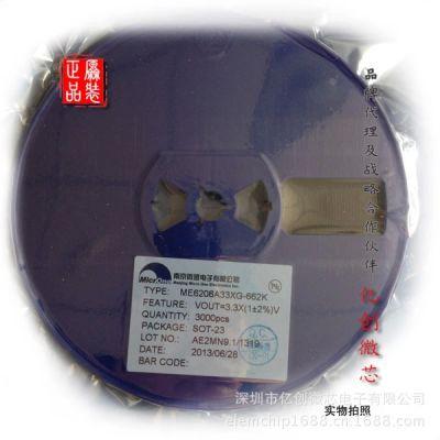 华润矽威 PT4201 贴片SOT23-6【原厂原装 假一罚十】升压型驱动IC