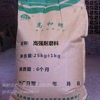 四川自贡高强耐磨料 高强度抗冲击 厂家直发 联系电话13500378038