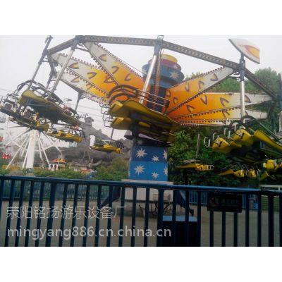 铭扬游乐设备厂生产风筝飞行游乐设施FZFX欢迎订购价格优惠