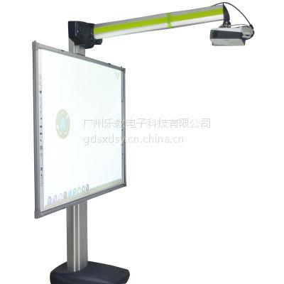 时信达82英寸红外感应交互式教学电子白板,外边框84英寸,班班通电子黑板