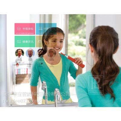 智能健康魔镜/镜面防水电视/镜子电视机