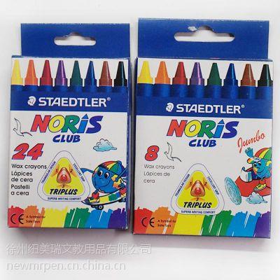 纽美瑞12、24色三角杆彩色蜡笔 着色力强 色彩鲜艳 环保无毒