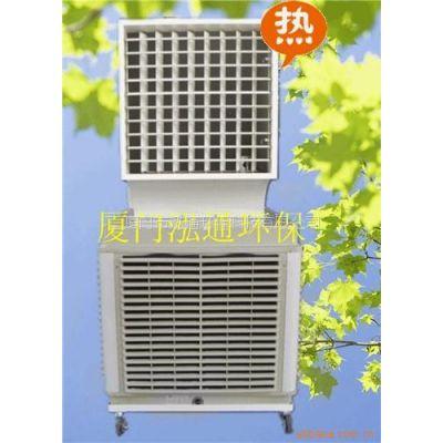 供应免管道免安装方便实用18型移动式环保空调机1台起