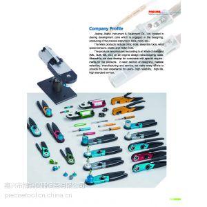 供应连接器压接工具、端子压接钳