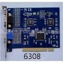 供应鑫安科技批发6816DI高清视频采集卡 支持苹果手机网络视频监控