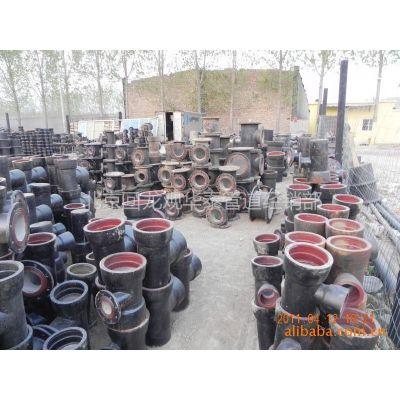 供应批发上水系统球墨管及管件
