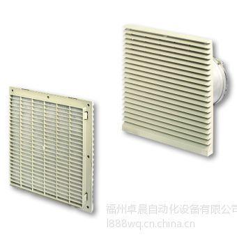 上海雷普风扇及过滤器 FK6625.230 FK6625.300机柜风扇 雷普轴流风扇过滤器