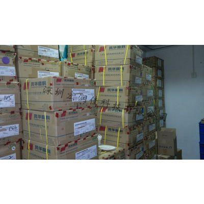 供应原装风华高科贴片电容/贴片电感/磁珠0402系列