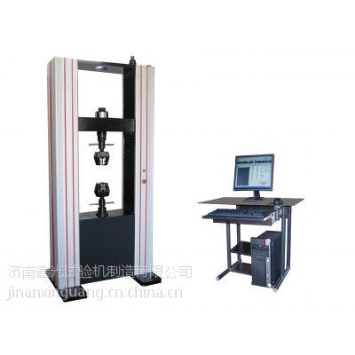 100KN铝板抗拉强度试验机(抗拉抗压试验标准)(山东济南河北浙江湖北武汉厂家)