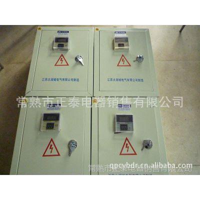 温控箱 孵化温控 小型电炉温控箱 可控数显温度控制箱 按客户要求