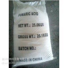 工厂生产食品级优质富马酸