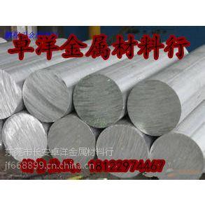 供应纯铝 1A93铝合金 1A90铝板 1A85铝棒